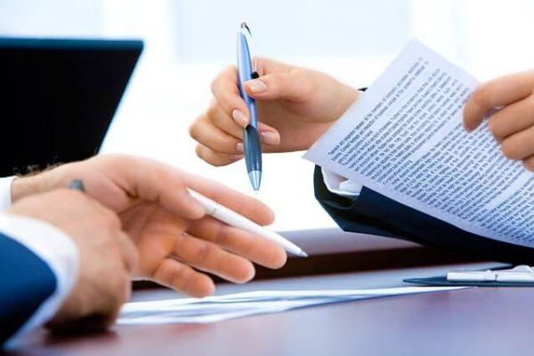 93הסכם בין יורשים והסכם חלוקת עיזבון נבדק